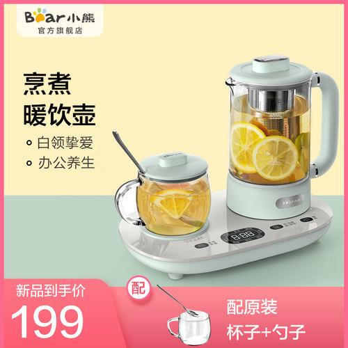 小熊养生壶办公室小型迷你多功能全自动玻璃电煮花茶一人食养身杯