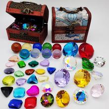 儿童宝石玩具宝箱盒子海盗宝藏女孩男孩公主水晶大钻石金色七彩色