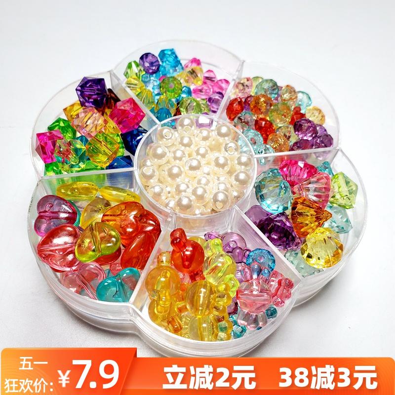 宝石玩具水晶动物儿童奖励幼儿园