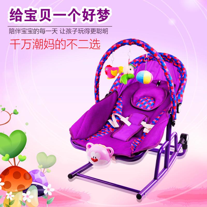Двойной новорожденных кресло-качалка успокаивать стул шезлонг уговаривать ребенок уговаривать ребенок артефакт ребенок неэлектрические колыбель кровать игрушка