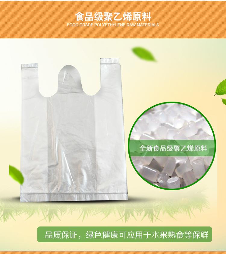 小号食品保鲜袋手提背心袋配料袋水果袋15CMX20CM和13CMX15CM包邮