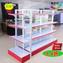 超市貨架展示架便利店零食要店文具商店小賣部食品母嬰多功能組合