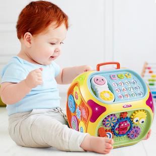 益智早教儿童多功能游戏桌宝宝学习1 宝丽七面体玩具 3岁多面体
