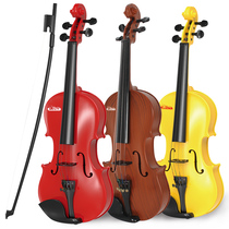 Polaroid violin toys can play childrens gift baby musical instruments girl boy 3-6 year old beginner scholar