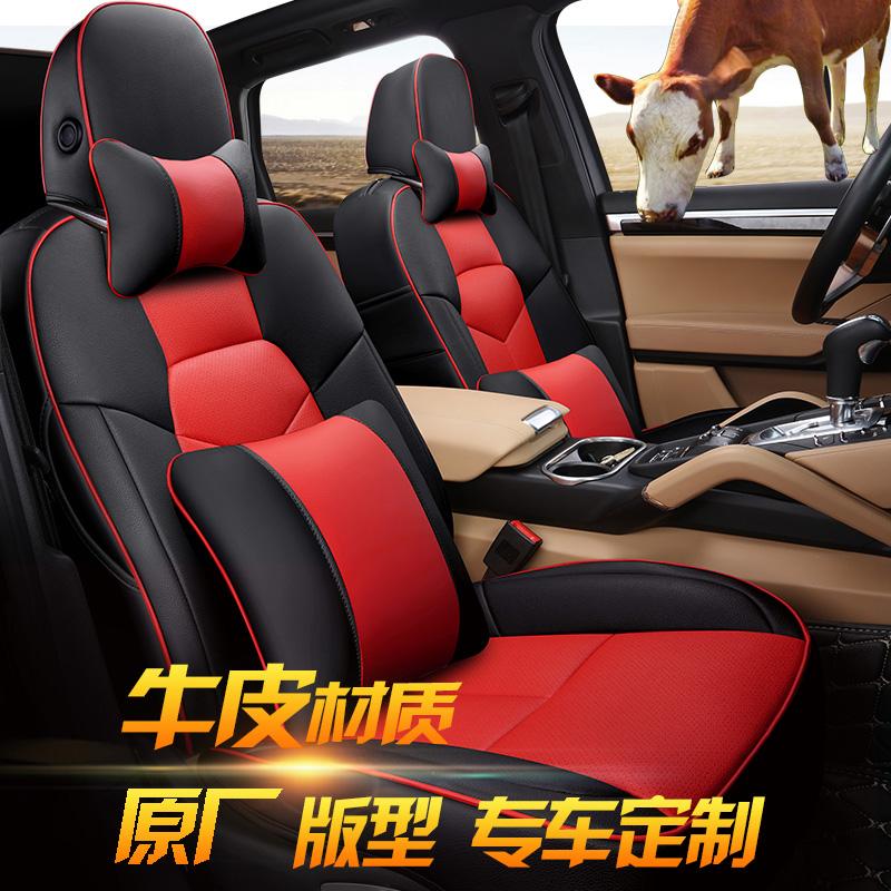 奔驰c200l座垫C180LGLC260B级E260LS300m350lGLE320专用汽车坐垫
