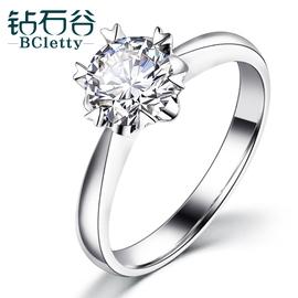 钻石谷 钻石戒指女1克拉裸钻白金订婚求婚结婚50分30铂金钻戒正品图片