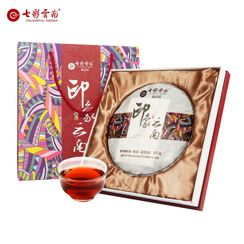 七彩云南印象云南普洱茶熟茶饼礼盒装勐海原产地饼茶357g官方正品