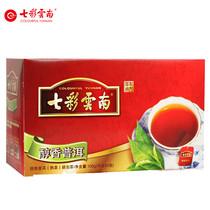 枣香浓郁普洱熟100g袋共502g七彩云南醇香普洱茶袋泡茶券