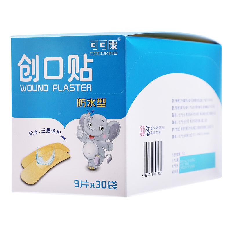 Kekekanghainuo waterproof band aid sterilized breathable hemostatic bandage band aid anti abrasion heel patch