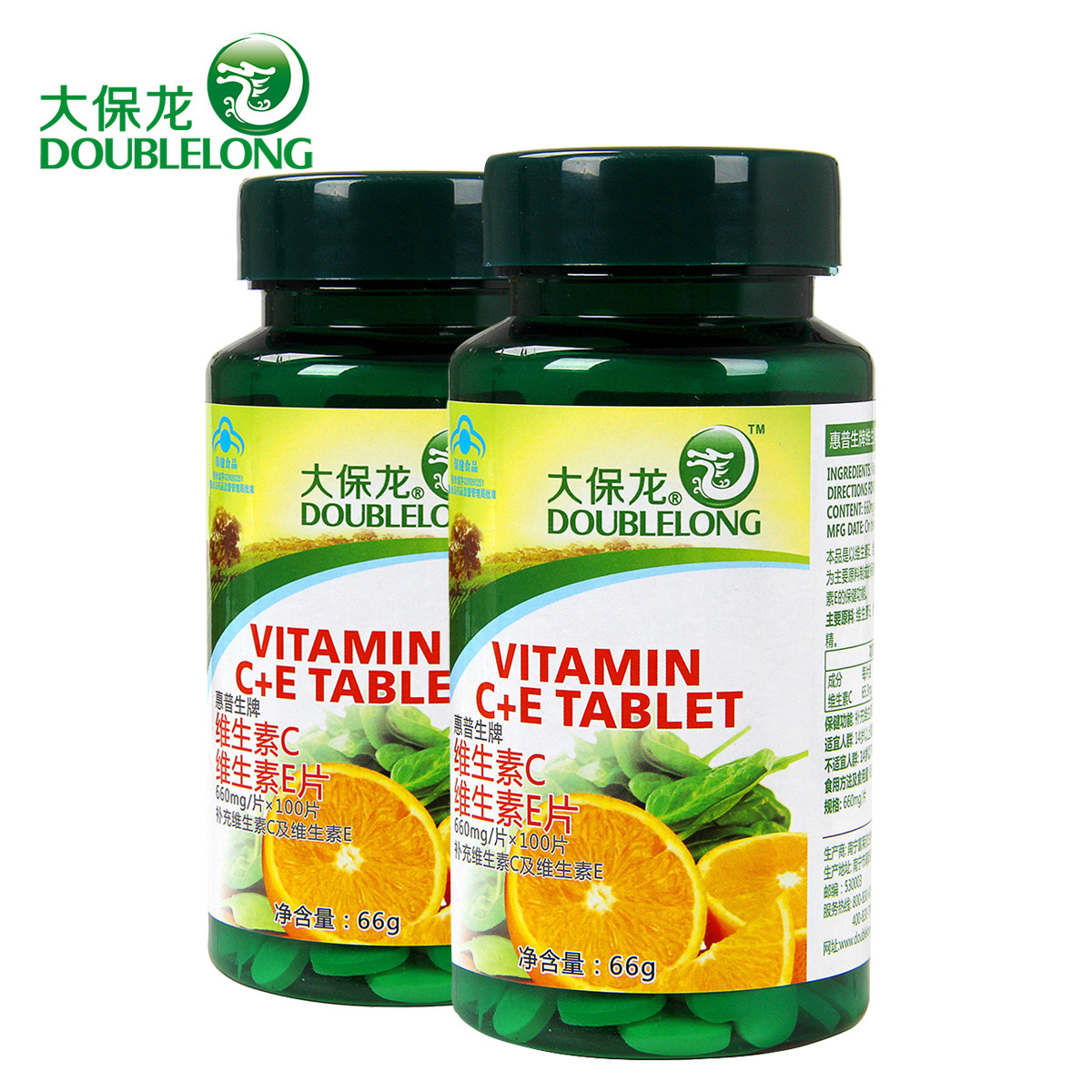 2 bottles of 200 tablets of dabaolong vitamin C and vitamin E 660mg / tablet * 100 tablets * 2 bottles