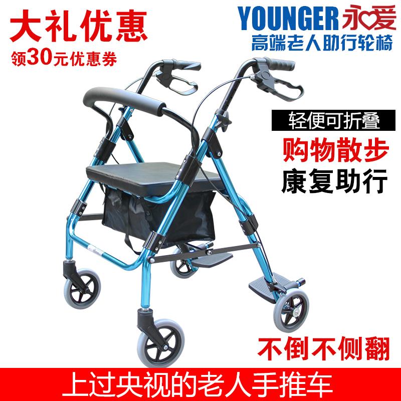 Скутеры для пожилых людей Артикул 524327770707