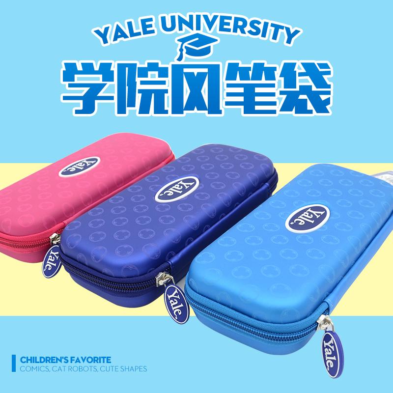 耶鲁大学大容量铅笔袋文具盒男女中小学生韩国创意学院风文具用品