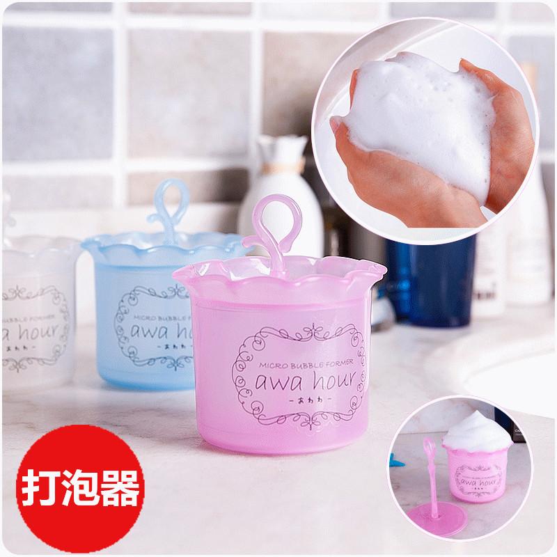创意清洁神器洗面奶起泡器打泡瓶沐浴露泡杯泡沫洗手液起泡器