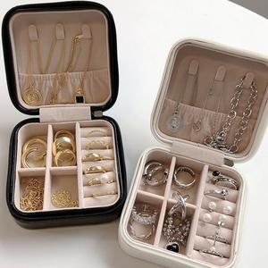 简约随身便携首饰盒饰品盒收纳盒耳环戒指项链旅行珠宝饰品首饰盒