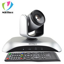 Msthoo-video conferencing camera 1080P frequency conferencing Camera HD 10 times-fold zoom HDMI DVI