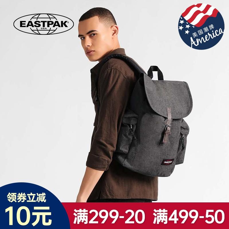 EASTPAK欧美潮牌双肩包男时尚潮流旅行休闲翻盖背包大容量书包