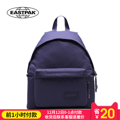 eastpak和jansport哪个好