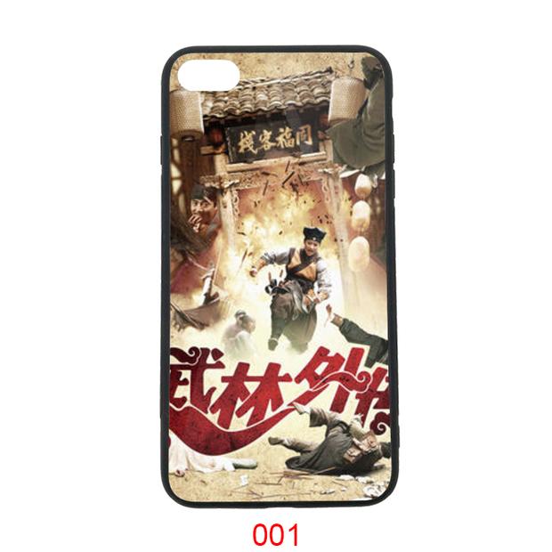 Внутриигровые ресурсы Legend of martial arts Артикул 597653823776
