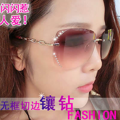 Frameless crystal cut face fading retro sunglasses Fashion Sunglasses 2020 new female star fashion glasses
