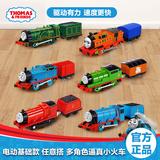 托马斯小火车和朋友之轨道大师系列基础电动火车 儿童玩具 BMK87