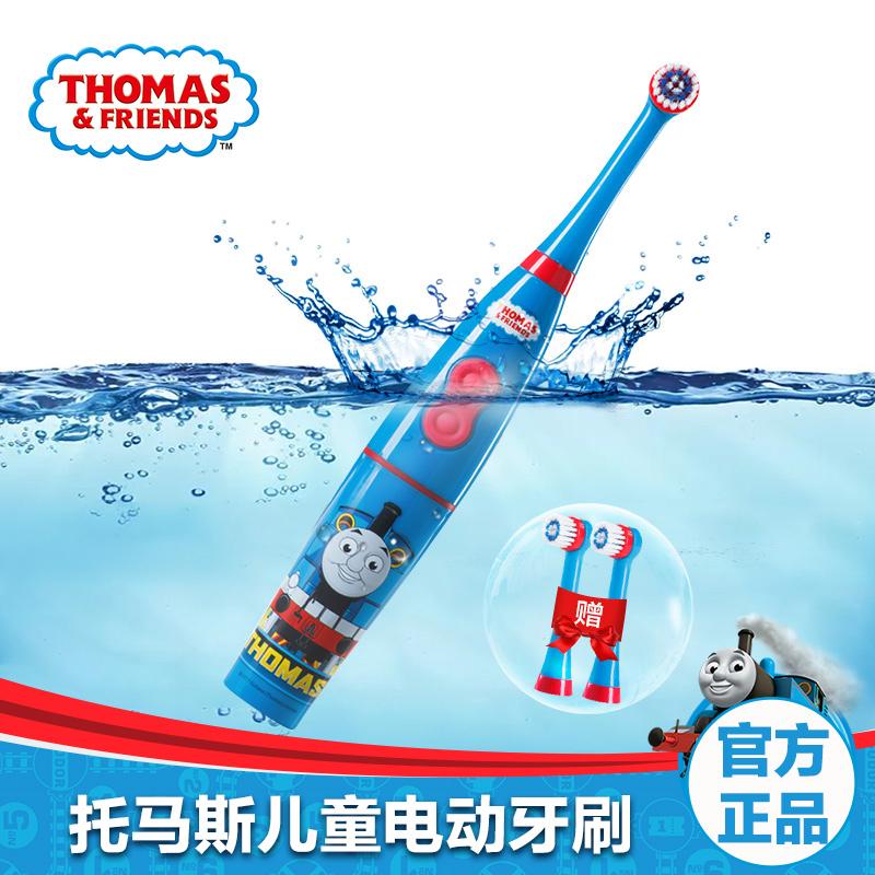 托马斯儿童电动牙刷软毛3-6-12岁小孩家用自动牙刷TC206生日礼物
