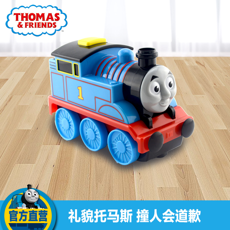 托馬斯小火車之會道歉的托馬斯DMY85 學前兒童益智早教玩具火車頭