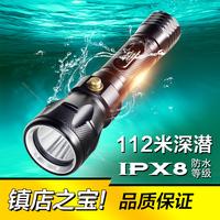 Специальность дайвинг освещение оборудование дайвинг свет ultrabright далеко стрелять вода следующий яркий свет водонепроницаемый перезаряжаемые дайвинг электрофонарик трубка