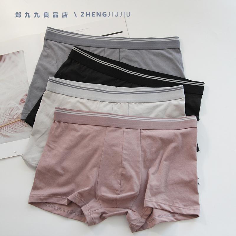 Zheng Jiujiu underwear mens boxers solid mens underwear Japanese modal Cotton Boxer pants