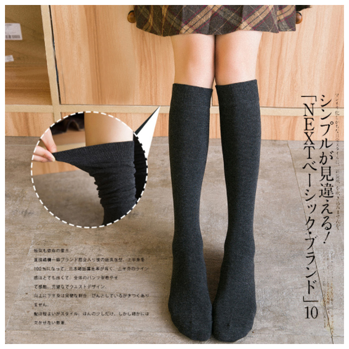 Zheng Jiujiu socks children socks and knee socks student socks middle tube socks calf socks pile socks Japanese cotton socks school uniform socks fashion
