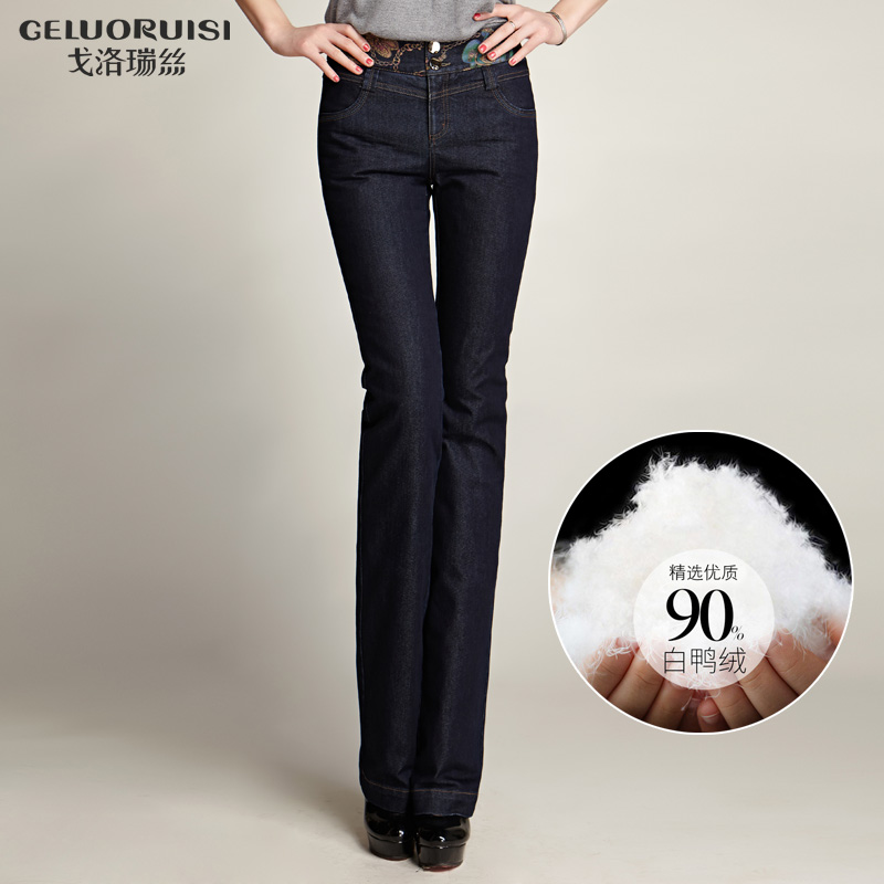 戈洛瑞丝2020春秋新款微喇牛仔裤女高腰显瘦大码宽松阔腿喇叭长裤