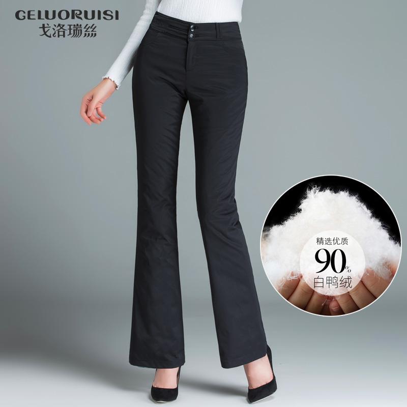 戈洛瑞丝冬季新款羽绒裤女外穿大码显瘦加厚可拆卸棉裤微喇休闲裤