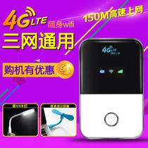boxxswitchPS4加速uu网易5g穿墙高速wifi千兆路由器家用AC2900M游戏路由器光纤双频无线AC2900GT华硕