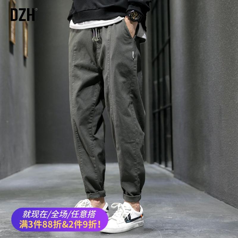 男士裤子秋冬休闲裤男长裤宽松直筒裤男裤工装裤韩版潮流百搭帅气