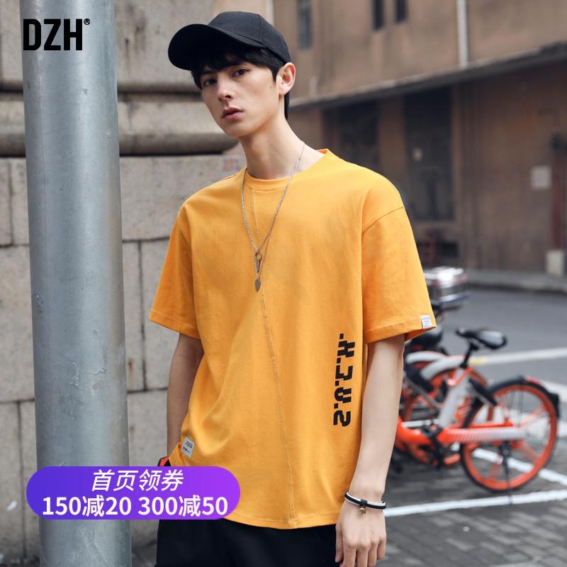 dzh男士夏天衣服韩版潮流打底衫限10000张券