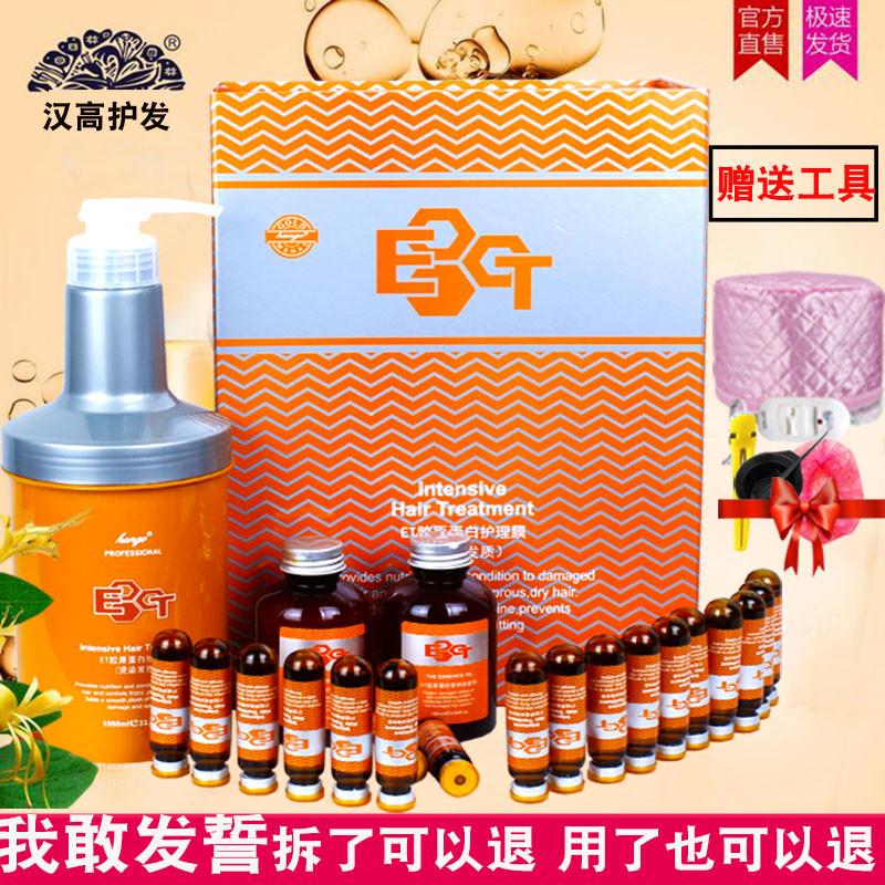 Маски для волос Артикул 557326379388