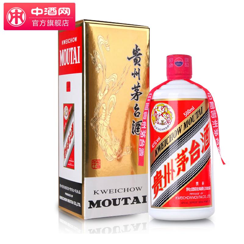 中酒网  43度飞天茅台 500ml 贵州茅台酒酱香型白酒礼盒
