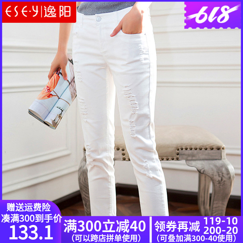 Yiyang women's pants 2020 summer new white hole jeans women's thin loose straight tube high waist 8 / 9-point pants