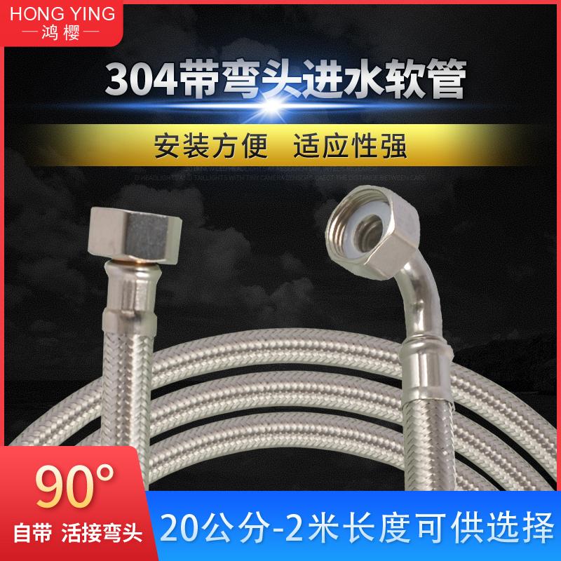 Впускные шланги для воды Артикул 604554992032