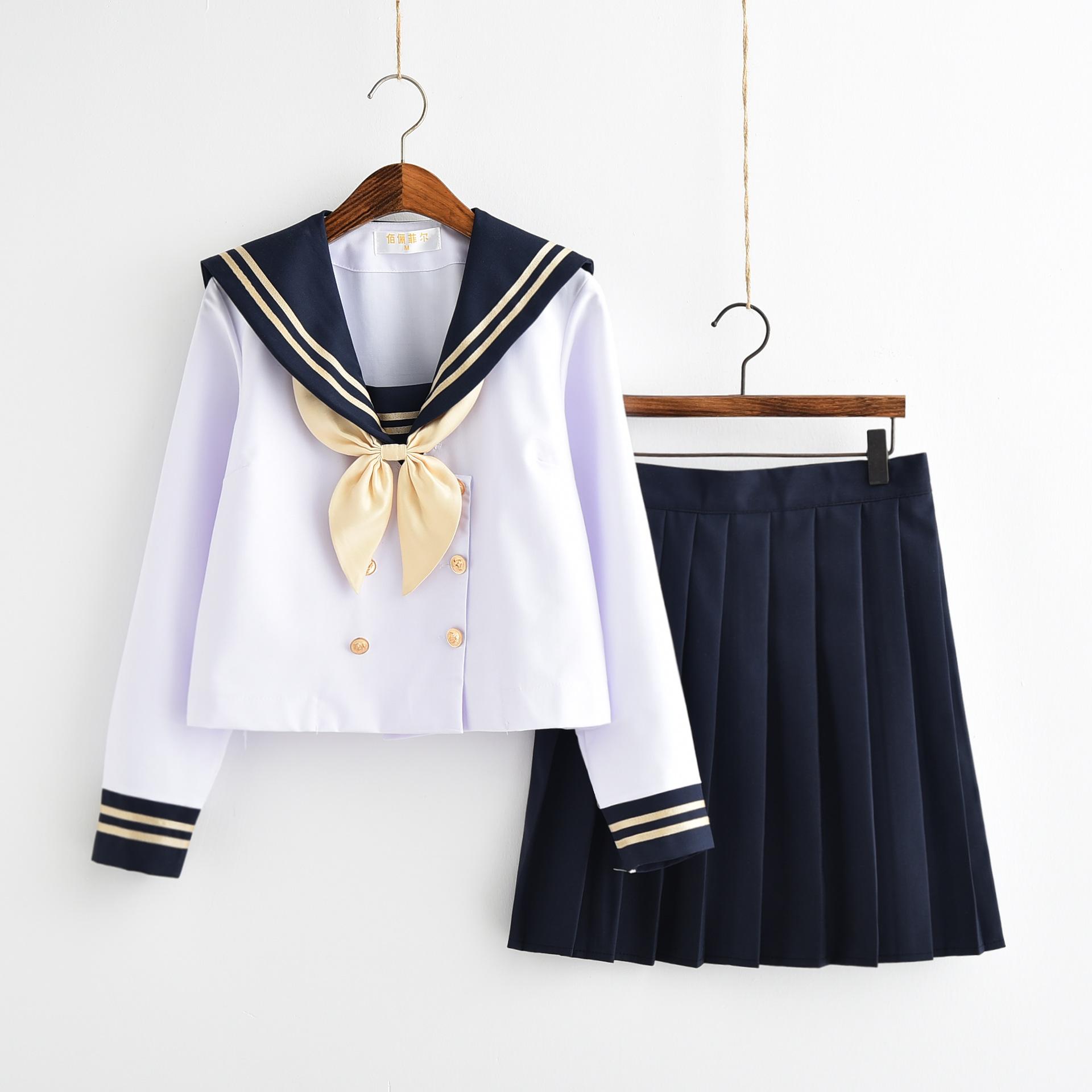 (用1元券)日系JK制服软妹裙双排扣二本海军风水手服校服班服学生学院风套装