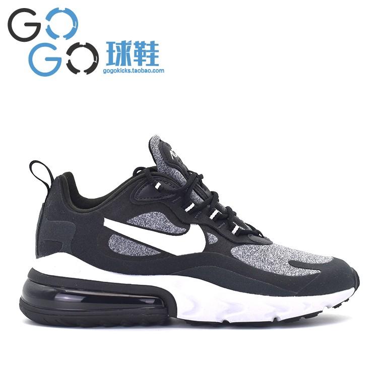 GOGO球鞋 NIKE Air Max 270 女子跑步鞋 AT6174-001