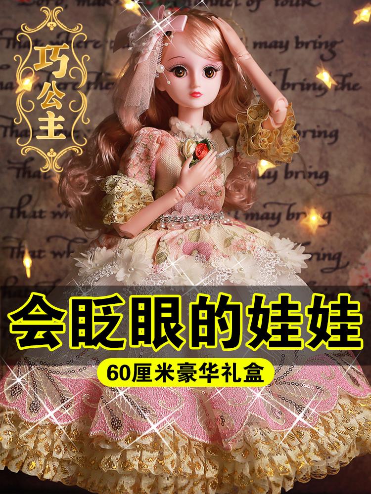 乐克尔芭比60cm厘米超大号洋娃娃单个套装女孩玩具公主仿真精致布