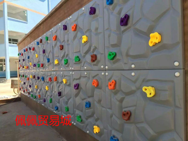 Kindergarten outdoor outward bound climbing wall playground large climbing board indoor and outdoor plastic toy wall for children