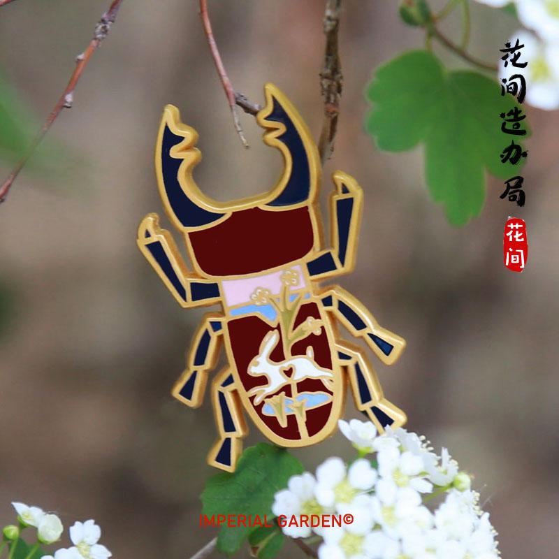 花间造办局|原创中国风汉服风森系珐琅昆虫情侣徽章《锹甲》胸针