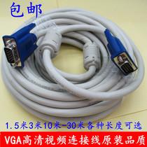 接口转换头转接线1dvi18接头vga转1dvi24转换接口高清显卡视频线转接头118换124电脑连显示器线vga转dvi