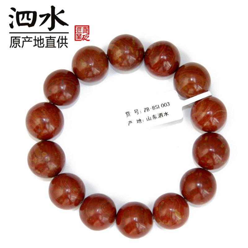 SI San bian бутик уровень высокого качества природного богатые красные SI-Бен камень bian браслет подлинной монополии мужчин и женщин