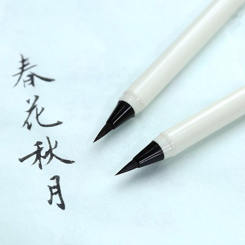 长书新毛笔小楷书法笔钢笔式软笔签名笔可加墨美工练字软头秀丽笔