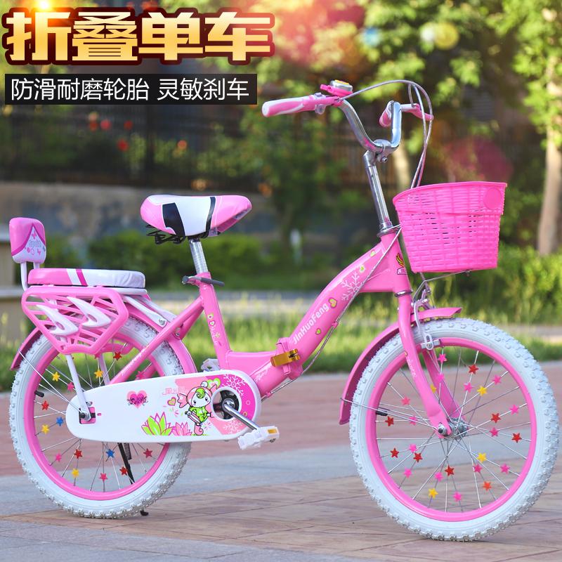 儿童自行车6-7-8-9-10岁童车女孩20/22寸折叠中小学生11-12岁单车