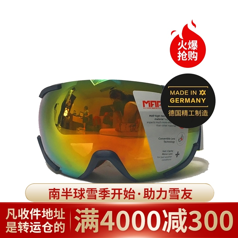 Marker professional ski goggles double-layer anti fog Snow Goggles replaceable lens 16 10 + Asia