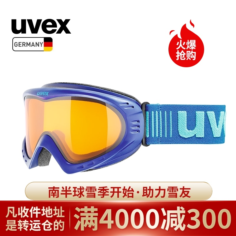 New UVEX youweisi youth / womens professional SKI GOGGLES ANTI FOG Snow Goggles