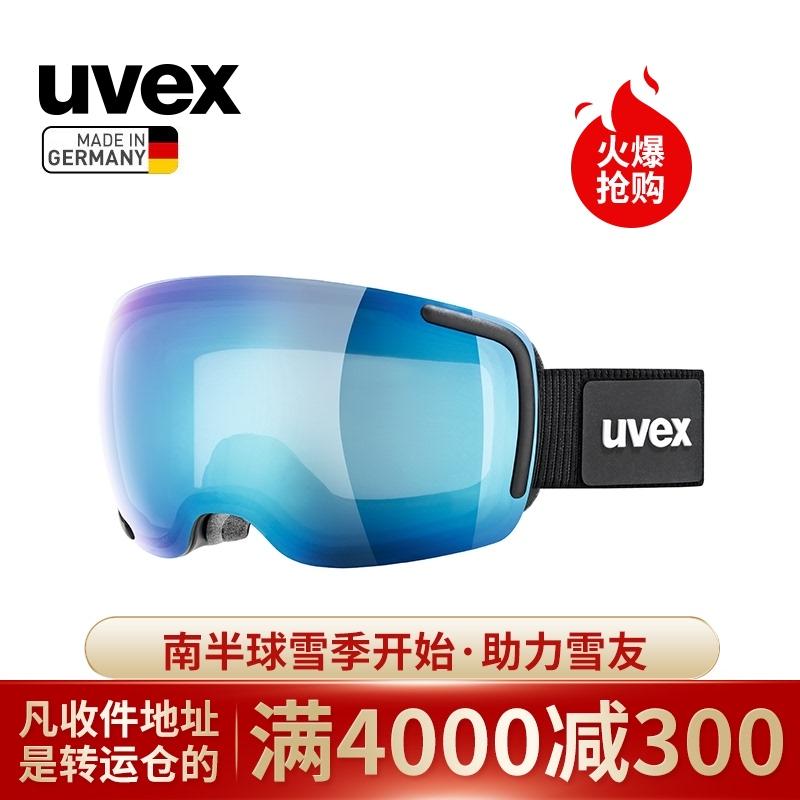 New UVEX Youwei professional SKI GOGGLES ANTI FOG seawater Blue Snow Goggles